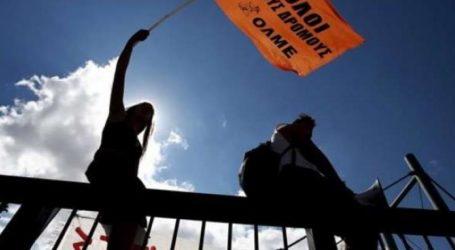 ΕΛΜΕ Λάρισας: 24ωρη απεργία αύριο Παρασκευή