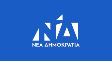 ΔΗΜΤΟ ΝΔ Βόλου: Να βάλουμε τέλος σ' αυτό τον κατήφορο που έχει πάρει ο Δήμος Βόλου