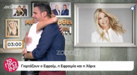 Ο Δημήτρης Ουγγαρέζος επέστρεψε μετά την απώλεια του πατέρα του: «Ο ένας δίνει δύναμη στον άλλον»