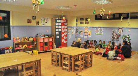 Κλειστοί οι Παιδικοί Σταθμοί στον δήμο Κιλελέρ