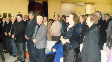 Ετήσια συνάντηση αποφοίτων Παιδοπόλεων στην Αγριά