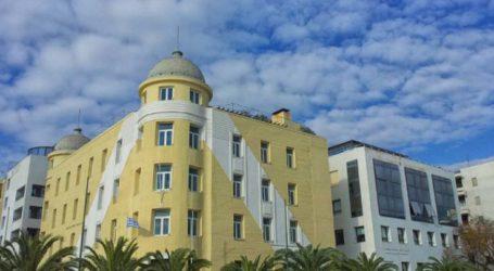 Ψηφίστηκε το νομοσχέδιο για τη συγχώνευση του Πανεπιστημίου Θεσσαλίας με το ΤΕΙ