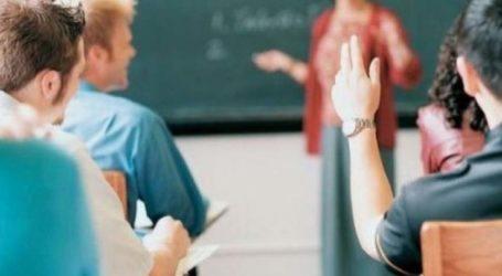 Απάντηση της ΠΔΕ Θεσσαλίας στην ανακοίνωση της ΔΑΚΕ καθηγητών