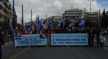 Στο συλλαλητήριο για την Μακεδονία την Αθήνα έδωσε το παρόν ο ΠΕΣ με μέλη του και από τη Λάρισα