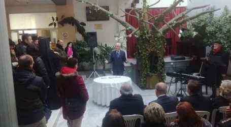 Έκοψε την Πρωτοχρονιάτικη πίτα του ο Δήμος Λαρισαίων – Δείτε ποιος κέρδισε το φλουρί (φωτο)