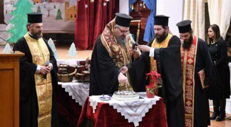Τη βασιλόπιτα των Εκπαιδευτηρίων Μαίρης Ν. Ράπτου ευλόγησε ο Ιερώνυμος (φωτο)