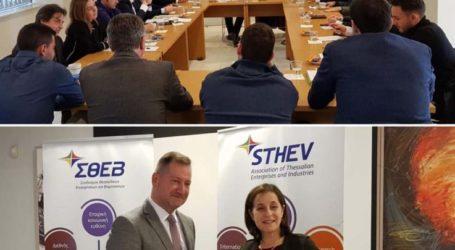 Συνάντηση της Διοίκησης του ΣΘΕΒ με την Πρέσβειρα του Ισραήλ Ιρίτ Μπεν-Άμπα