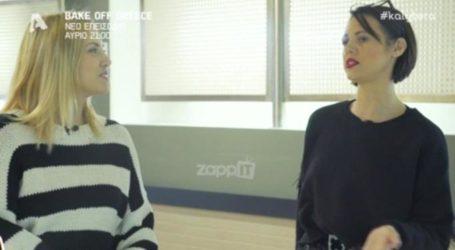 Ραμόνα Βλαντή: «Καρφώνει» για το My style rocks! «Κάποιος δεν ήθελε να είμαι φέτος!»