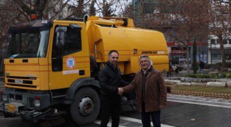Στο Δήμο Λαρισαίων παραχώρησε αναρροφητικό σάρωθρο η Περιφέρεια Θεσσαλίας