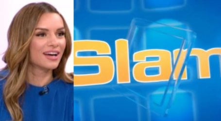 «Ήταν να παρουσιάσω το Slam που τελικά έκανες εσύ»! Κόκκαλο η Ελένη Τσολάκη!