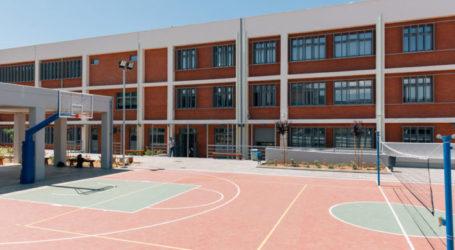 Η Διδασκαλική Ομοσπονδία Ελλάδος ζητεί την απόσυρση των αλλαγών στο σύστημα διορισμών που προανήγγειλε ο Υπουργός Παιδείας