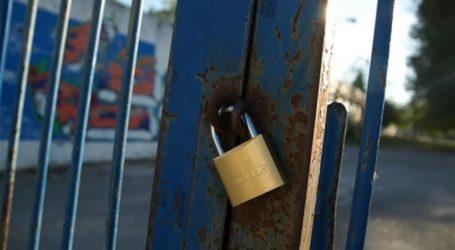 Τα σχολεία που είναι κλειστά αύριο Δευτέρα στο νομό Λάρισας