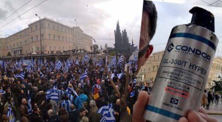 Στο νοσοκομείο Λαρισαίος διαδηλωτής από τα… ληγμένα χημικά του συλαλλητηρίου στην Αθήνα – Φωτό ντοκουμέντο