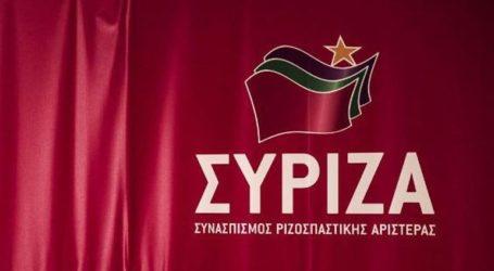 ΣΥΡΙΖΑ Λάρισας: «Μπαράζ επιθέσεων κατά του κόμματος και της κυβέρνησης στη Λάρισα…»