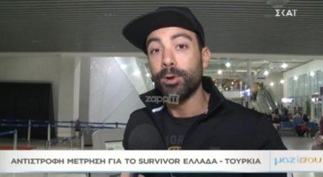 Σάκης Τανιμανίδης: Όσα είπε στο «Μαζί σου» για το Survivor που ξεκινά!