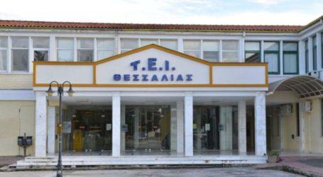 Συνάντηση για τη συνένωση των δύο ιδρυμάτων είχαν η πρυτανεία του Πανεπιστημίου Θεσσαλίας με προσωπικό του ΤΕΙ