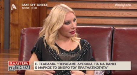 Συγκλόνισε η Έλενα Τσαβαλιά: «Περάσαμε πολύ δύσκολα! Μετρούσα το γάλα του παιδιού…»