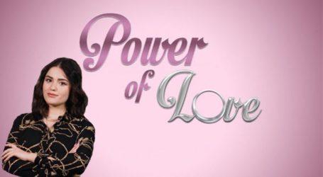 Η νέα παίκτρια του Power of Love είναι Βολιώτισσα! [εικόνες]