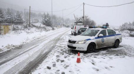 Σε ποιους δρόμους της Θεσσαλίας απαγορεύεται η κυκλοφορία οχημάτων λόγω χιονιού