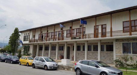 Δήμος Βόλου: Στους αγώνες ποδοσφαίρου θα παίζουν οι Μεϊκόπουλος, μικρός Ιάσονας και ο Τζίλης