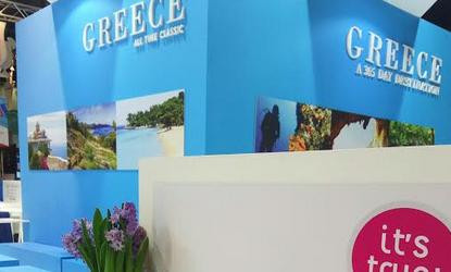 Ο Βόλος και το Πήλιο στην έκθεση τουρισμού Salon de Vacance του Βελγίου