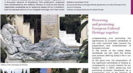 Στα 20 ιστορικά κοιμητήρια της χώρας, και αυτό της Σκιάθου