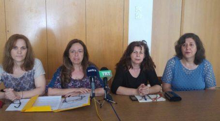 Μεθοδεύσεις για διάλυση συνεδρίου Ομοσπονδίας καταγγέλλει Σωματείο Καθαριστριών