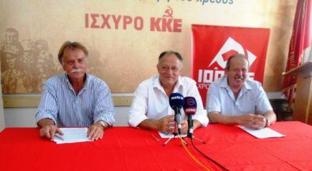 ΚΚΕ: Όχι στην «παραχώρηση» των περιφερειακών λιμανιών
