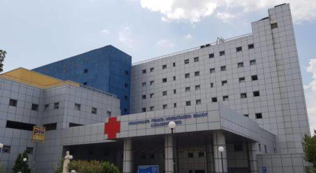 Με μάσκες στο Νοσοκομείο