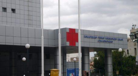 Δίνουν μάχη στην Εντατική του Βόλου οι δύο τραυματίες του τροχαίου στον Αλμυρό