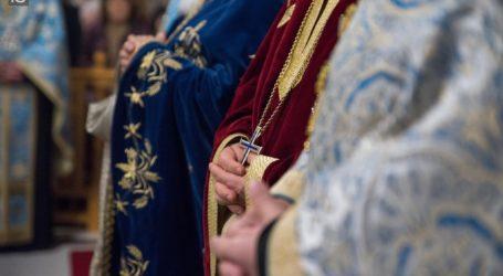 Καταδικάστηκε Βολιώτισσα που κατηγόρησε ιερέα οτι ψέλνει… καρσιλαμά!