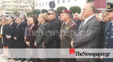 Τίμησαν τη μνήμη των θυμάτων του Ολοκαυτώματος στον Βόλο [εικόνες]