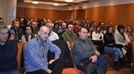 Ενημερώθηκαν οι Τραπεζοϋπάλληλοι στη Λάρισα από κλιμάκιο της ΟΤΟΕ(φωτο)