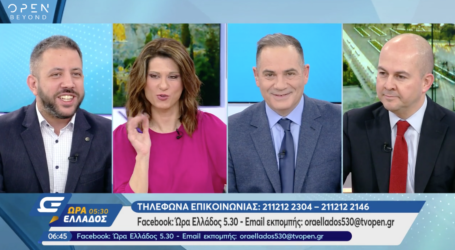 Ο Αλέξανδρος Μεϊκόπουλος στο OPEN BEYOND
