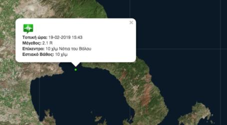 Νέα σεισμική δόνηση στον Βόλο [χάρτης]