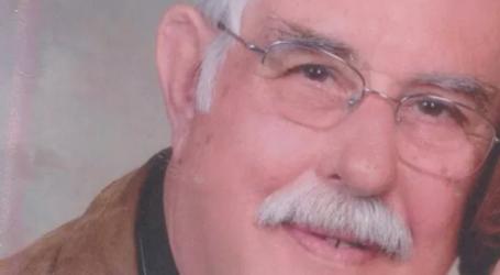 Πέθανε συνταξιούχος μαθηματικός του Βόλου