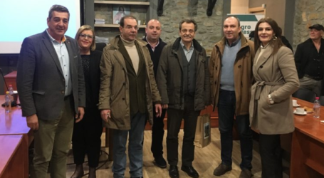 Ημερίδα στο πλαίσιο της 12ης Πανελλήνιας Εκθεσης για τη Γεωργία και την Κτηνοτροφία στον Δήμο Τεμπών