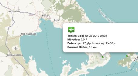 Ασθενής σεισμός στο Πήλιο [χάρτης]