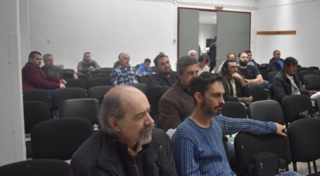Την ετήσια Γενική Συνέλευσή τους πραγματοποίησαν στο ΕΚΛ οι Λαρισαίοι οικοδόμοι (φωτο)