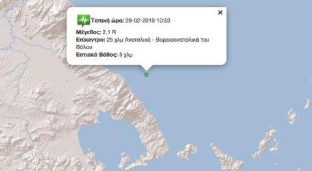Ασθενής σεισμός κοντά στον Βόλο [χάρτης]