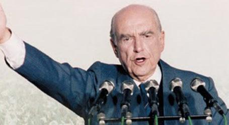 Σαν σήμερα, πριν 100 χρόνια γεννήθηκε ο Ανδρέας Παπανδρέου – Η ομιλία του στον Βόλο το 1985 [βίντεο]