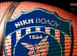 Τους Μαχητές Πεύκων αντιμετωπίζει η Νίκη Βόλου στο μπάσκετ το Σάββατο