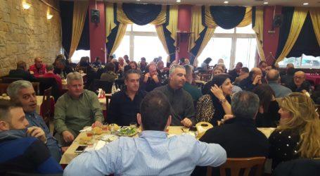 Tην πρωτοχρονιάτικη πίτα τους έκοψαν οι εργαζόμενοι στον Δήμο Ρήγα Φεραίου