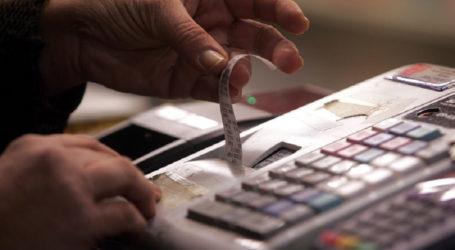 Ψηλά στη λίστα φοροδιαφυγής η Μαγνησία και η Θεσσαλία