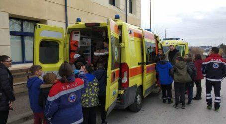 Εκπαιδευτική εκδρομή πραγματοποίησαν μαθητές από τη Λάρισα στο ΕΚΑΒ