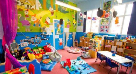 Δίχρονη υποχρεωτική προσχολική εκπαίδευση στους Δήμους Βόλου, Αλμυρού, Ρ. Φεραίου και Σκιάθου