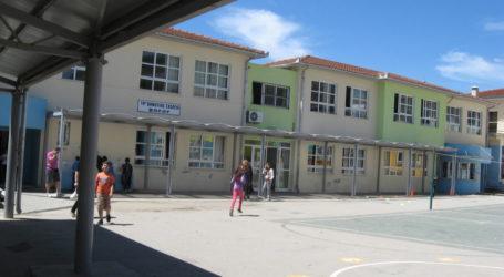 Η απόφαση χωροταξικής κατανομής μαθητών σε Γυμνάσια της Μαγνησίας