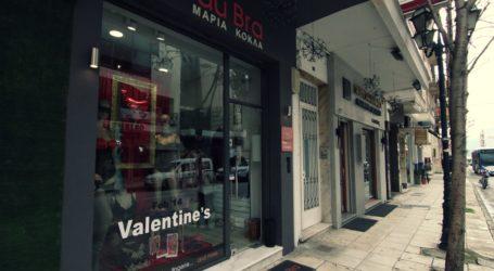 Beau Bra: Μια βιτρίνα για του Αγίου Βαλεντίνου που μπορείς να την χαζεύεις για ώρες