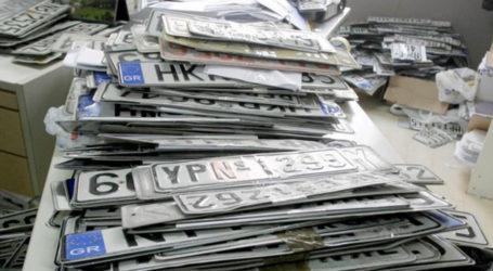 Τύρναβος: Είχε μετατρέψει αποθήκη σε εργαστήριο πλαστογράφησης πινακίδων κυκλοφορίας