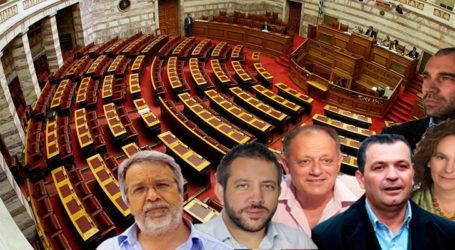 Οι πιο δραστήριοι και οι πιο… τεμπέληδες Βολιώτες βουλευτές του Κοινοβουλίου [στοιχεία]